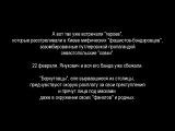 Полковник _Беркута_, расстреливавший Майдан, стал предателем Родины