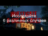 Шерлок Холмс: Преступления и наказания (Русский трейлер)