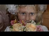 «С моей стены» под музыку Ани Лорак - Забери меня туда где оранжевые сны... (Премьера 2013). Picrolla