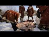 Редкие люди (2013) / 8. Коряки