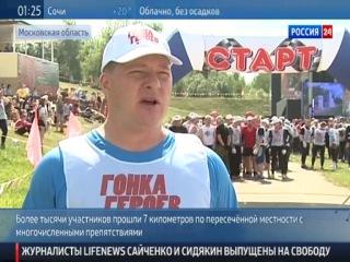СТС-Кузбасс