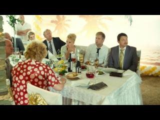 """ФИЛЬМ """"Горько"""" 2013-2014 / Россия, комедия (Сергей Светлаков)"""