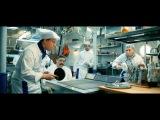 Кухня в Париже ( Комедия/ Россия/ 12+/ в кино с 1 мая)